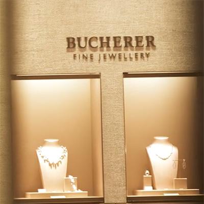 Photo du magasin Bucherer Genève