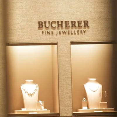 Photo du magasin Bucherer Genève